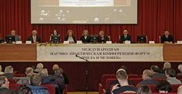 Международная научно-практическая конференция «Пчела и человек»